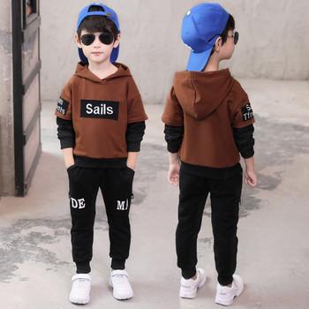 bf15b2d6d8a Детски екип за момчета от две части в три цвята - Badu.bg - Светът в ...