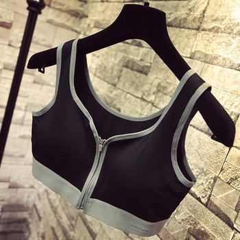 4366dd1dce28 Αθλητικό γυναικείο μπουστάκι με φερμουάρ σε διάφορα χρώματα - Badu ...