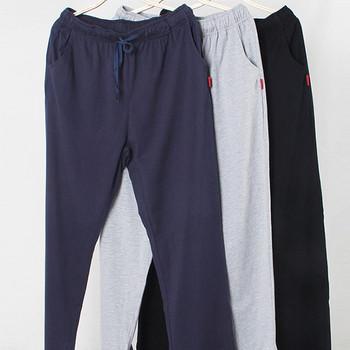 Пижама панталон в три цвята
