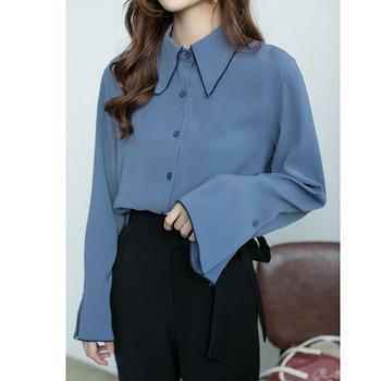 c9419798afd Модерна дамска риза с голяма яка и широк ръкав в син цвят - Badu.bg ...