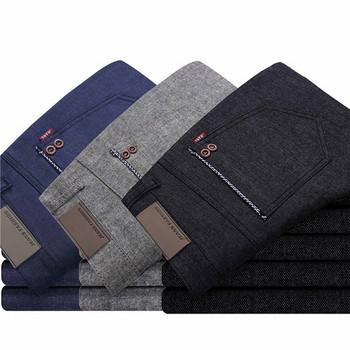 Мъжки стилен панталон в няколко цвята с висока талия в два модела