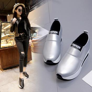 Модерни дамски обувки в два модела - няколко цвята