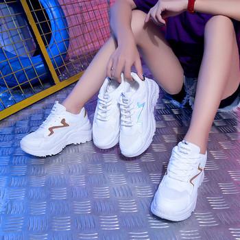 Нов модел дамски бели маратонки с висока подметка - няколко цвята