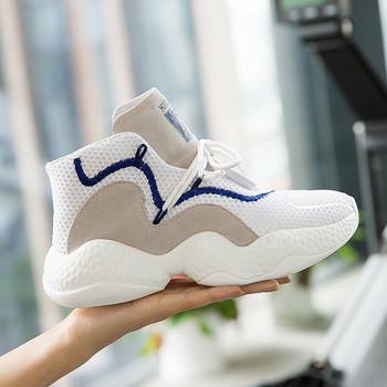Γυναικεία αθλητικά παπούτσια με ψηλή σόλα σε λευκό και μαύρο χρώμα ... a27f9fc002b