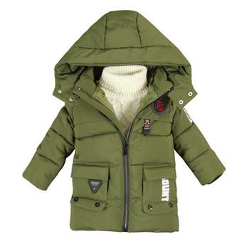 Χειμερινό παιδικό μπουφάν για αγόρια με κουκούλα και μεγάλες τσέπες -  τέσσερα χρώματα 93254ca9027