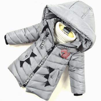 Παιδικό χειμωνιάτικο μπουφάν για αγόρια σε μαύρο 64171091348
