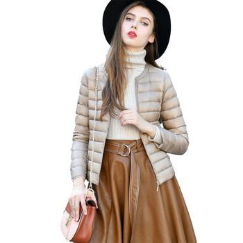 Μοντέρνο γυναικείο μπουφάν για το φθινόπωρο σε διάφορα χρώματα