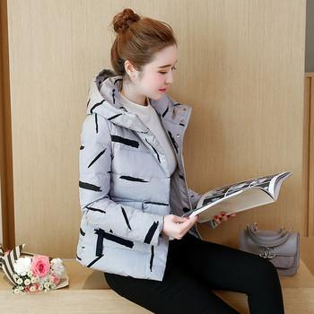 Μοντέρνο γυναικείο μπουφάν για τη καθημερινή ζωή σε τρία χρώματα