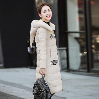 Κομψό χειμερινό γυναικέιο μπουφάν σε διάφορα χρώματα