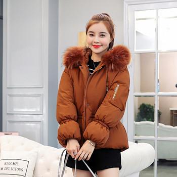 Модерно дамско яке с пух в четири цвята