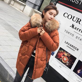 Дамско яке с качулка в четири цвята