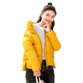 Γυναικείο  μπουφάν φερμουάρ σε τέσσερα χρώματα