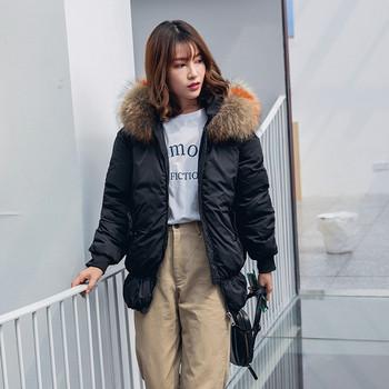 Μοντέρνο γυναικείο μπουφάν με άσπρο και μαύρο χρώμα