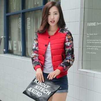 Дамско яке с флорални мотиви  в четири цвята