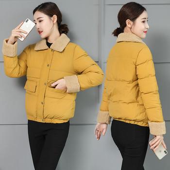 Γυναικείο μπουφάν με μεταλλικά κουμπιά σε έξι χρώματα