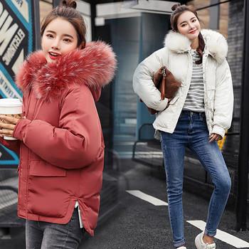 Γυναικείο χειμωνιάτικο  μπουφάν σε πέντε χρώματα