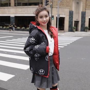 Модерно дамско яке с две лица в четири цвята