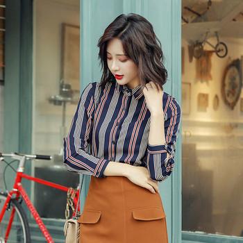 Стилна дамска есенна риза с копчета