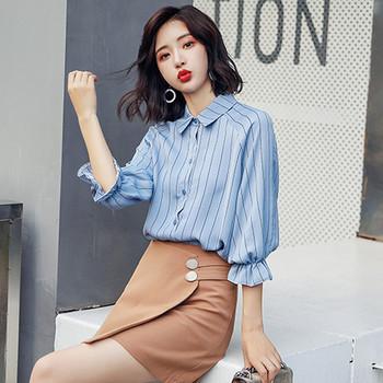 Модерна дамска риза в син цвят