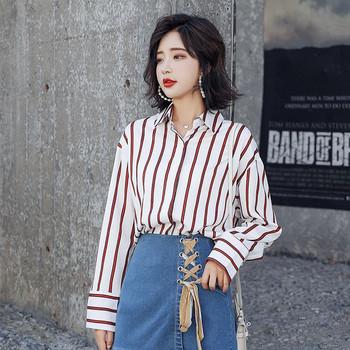Дамска раирана модерна риза