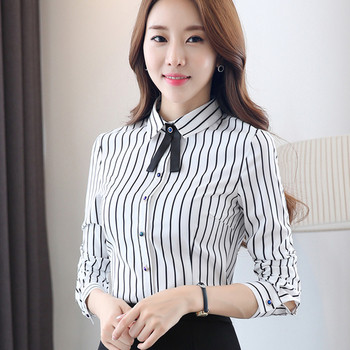 Дамска раирана черно-бяла риза