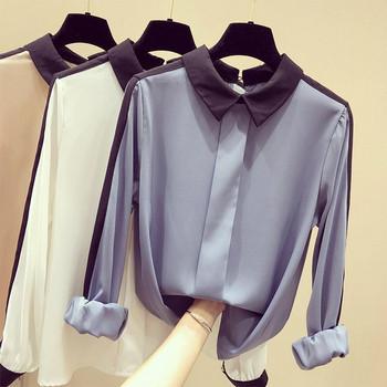 Елегантна дамска риза в три цвята