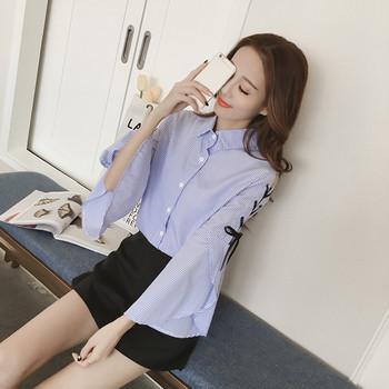 Модерна дамска риза с лотос ръкави в два цвята