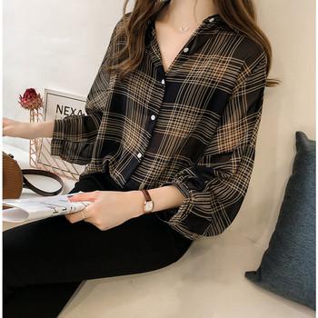 Есенна дамска карирана риза в два цвята