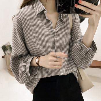 Дамска карирана риза в няколко цвята
