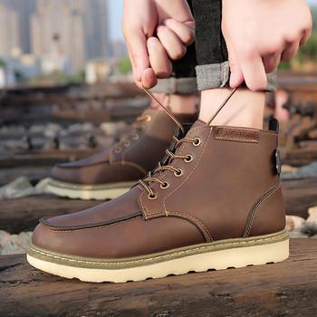 Ανδρικές χειμερινές μπότες σε τρία χρώματα - Badu.gr Ο κόσμος στα ... 3ebd546b1c8