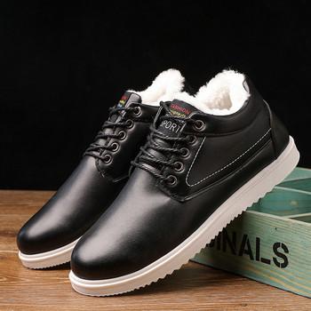 Ανδρικές χειμερινές μπότες σε τρία χρώματα με απαλή επένδυση - Badu ... 071c07fbfa1