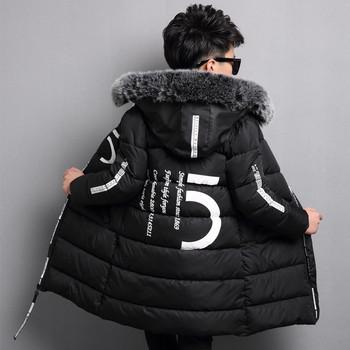 Χειμερινό παιδικό μπουφάν για αγόρια με κουκούλα και γούνα σε δύο χρώματα ac34409b411
