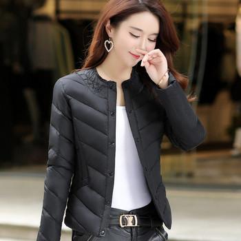 Модерно дамско яке с метални копчета в няколко цвята