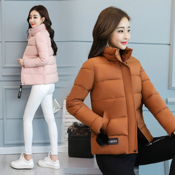 Модерно дамско яке с О-образно деколте в пет цвята