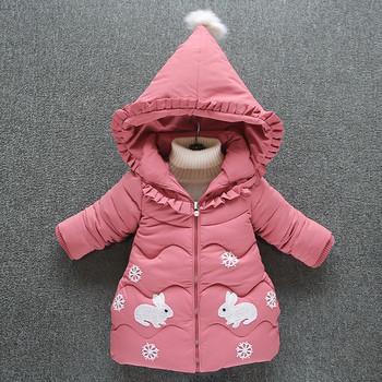 Χειμερινό παιδικό μπουφάν για κορίτσια με κουκούλα και εφαρμογή σε τέσσερα  χρώματα 596f09dd456