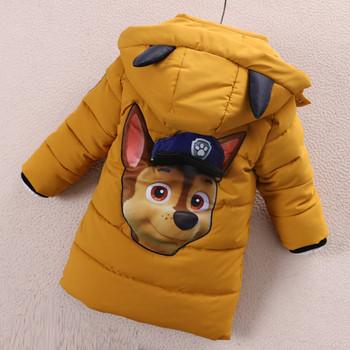 Moдерно детско яке за момчета с апликация на гърба в четири цвята