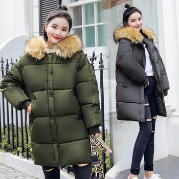 Χειμερινό γυναικείο μπουφάν σε τέσσερα χρώματα