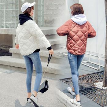 Μοντέρνο μπουφάν για γυναίκες σε διάφορα χρώματα