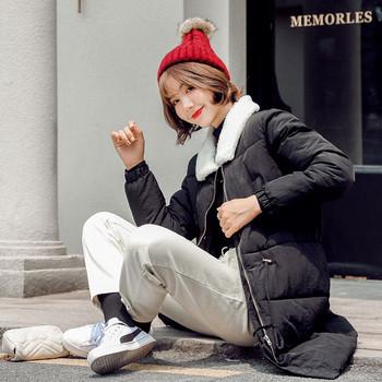 Дълго дамско яке с мека подплата в четири цвята
