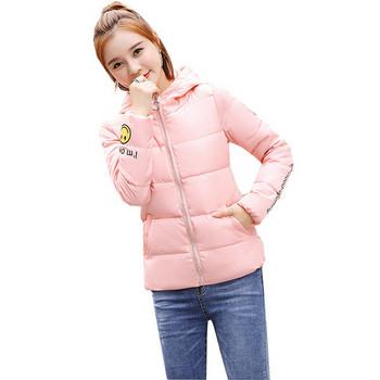 Модерно дамско яке с щампа и качулка в няколко цвята