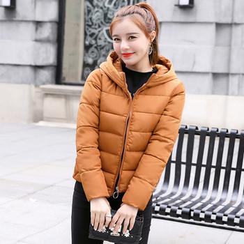 Стилно  дамско яке с цип в няколко цвята