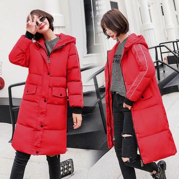 Дълго дамско зимно яке в четири цвята