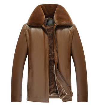 Модерно мъжко яке от еко кожа с мека подплата в няколко модела