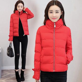 Елегантно дамско яке в пет цвята