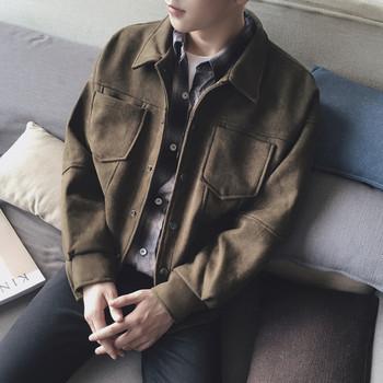 Мъжко модерно яке с джобове в три цвята