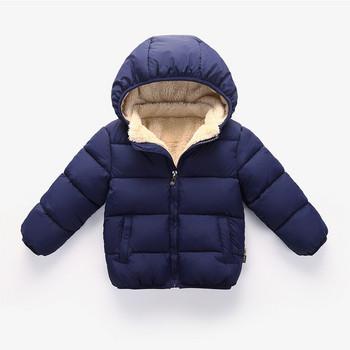 Ежедневно детско зимно яке за момчета в различни цветове
