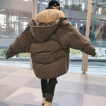 Зимно мъжко яке с качулка в четири цвята