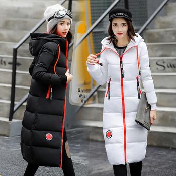 Дълго зимно дамско яке в няколко цвята