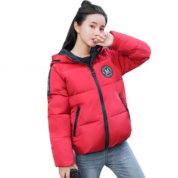 Γυναικεία αθλητικά-casual σακάκι σε διάφορα χρώματα