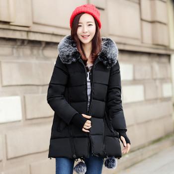 Стилно дамско яке с пух в седем цвята